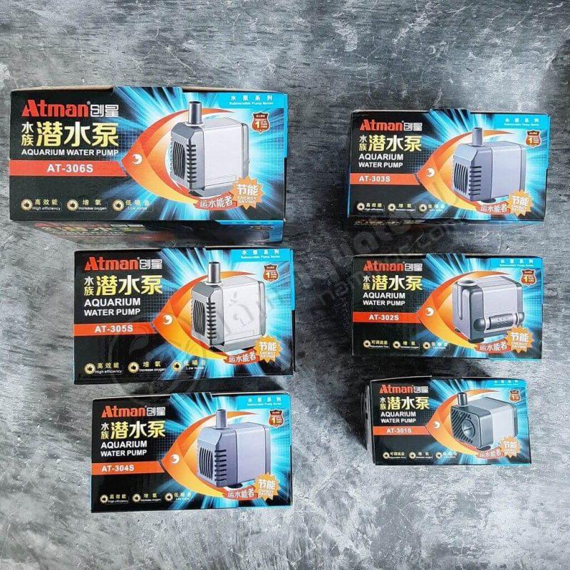 Các mẫu máy bơm Atman có trên thị trường hiện nay